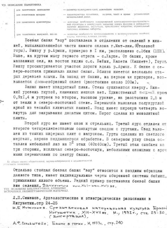 http://s6.uploads.ru/vwlUD.jpg
