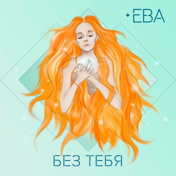 http://s6.uploads.ru/wClp8.jpg
