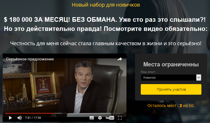 http://s6.uploads.ru/wHFIg.png