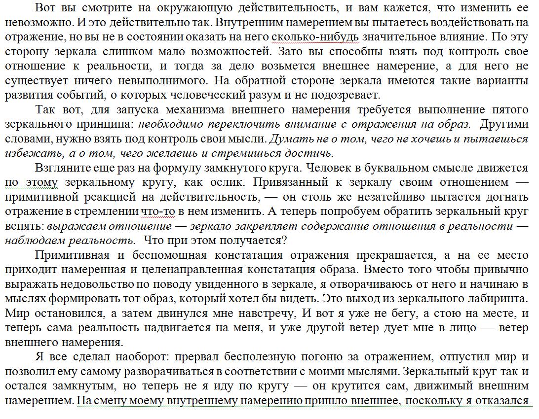 http://s6.uploads.ru/wTGkc.png