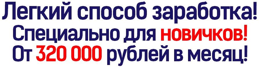 http://s6.uploads.ru/wUm8h.jpg