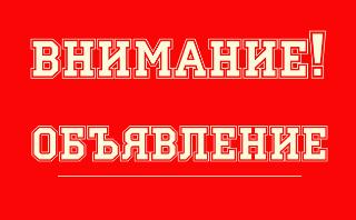 http://s6.uploads.ru/wZc1V.png