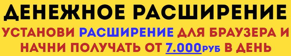 http://s6.uploads.ru/wh9TO.jpg