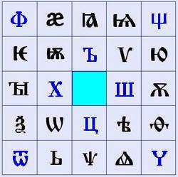 http://s6.uploads.ru/wufPB.jpg