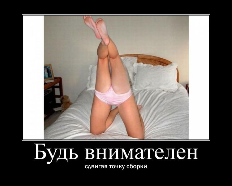 http://s6.uploads.ru/xIRWc.jpg