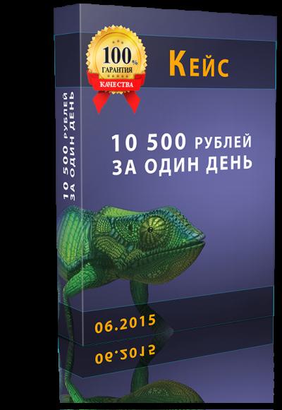 http://s6.uploads.ru/yAiNm.png
