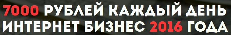 http://s6.uploads.ru/yuEZ2.jpg
