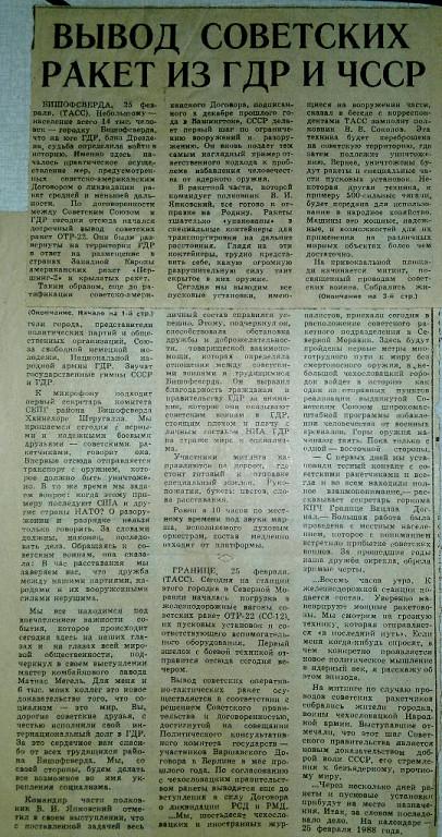 http://s6.uploads.ru/yzfjA.jpg