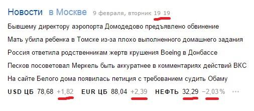 http://s6.uploads.ru/zRe5Z.jpg