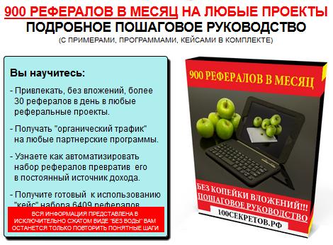 http://s6.uploads.ru/zSI4X.png