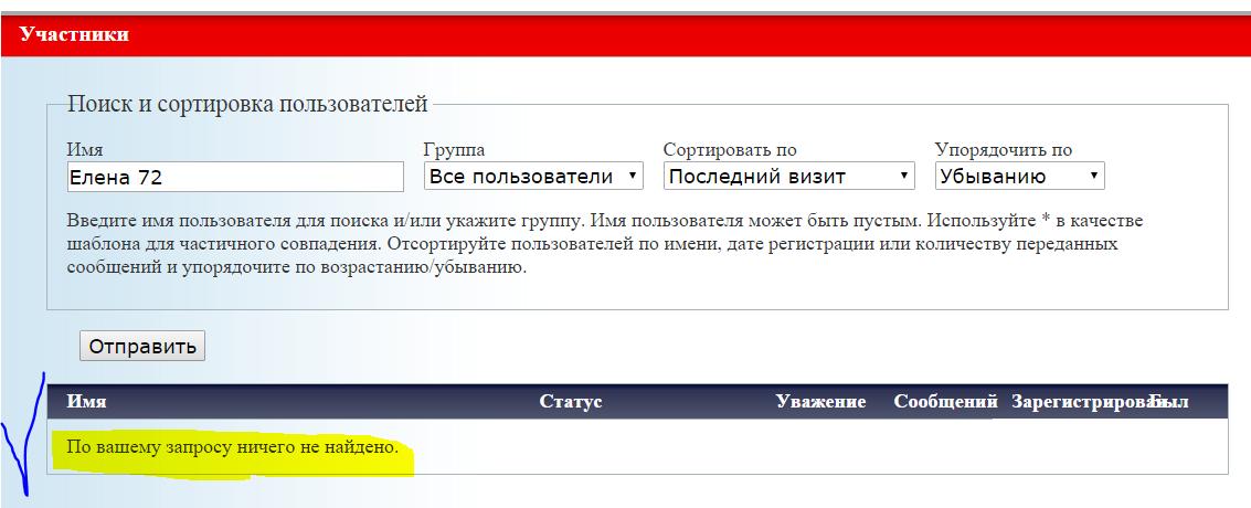 http://s6.uploads.ru/zSQmW.png