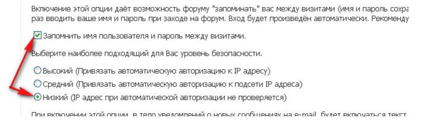 http://s6.uploads.ru/zcaom.png